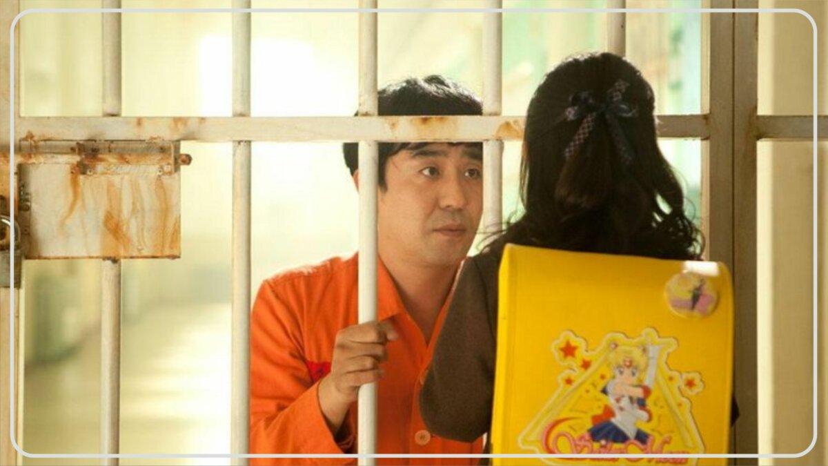 Miracle in Cell No. 7 (2013) - Film Tentang Kesehatan Mental
