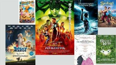 Rekomendasi Film Mitologi