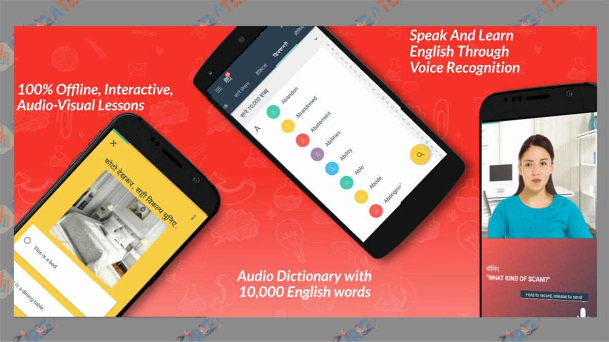 Hello English - Aplikasi Belajar Bahasa Inggris