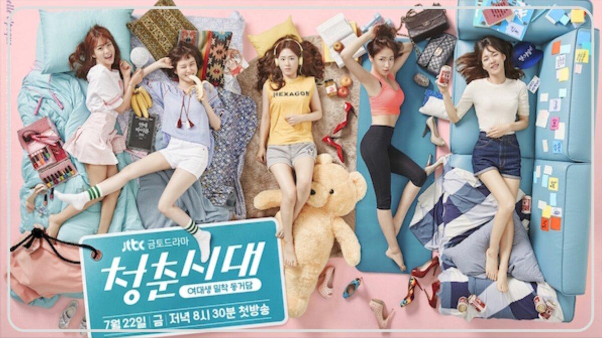 Age of Youth (2016) - Drama Korea Tentang Anak Kuliahan