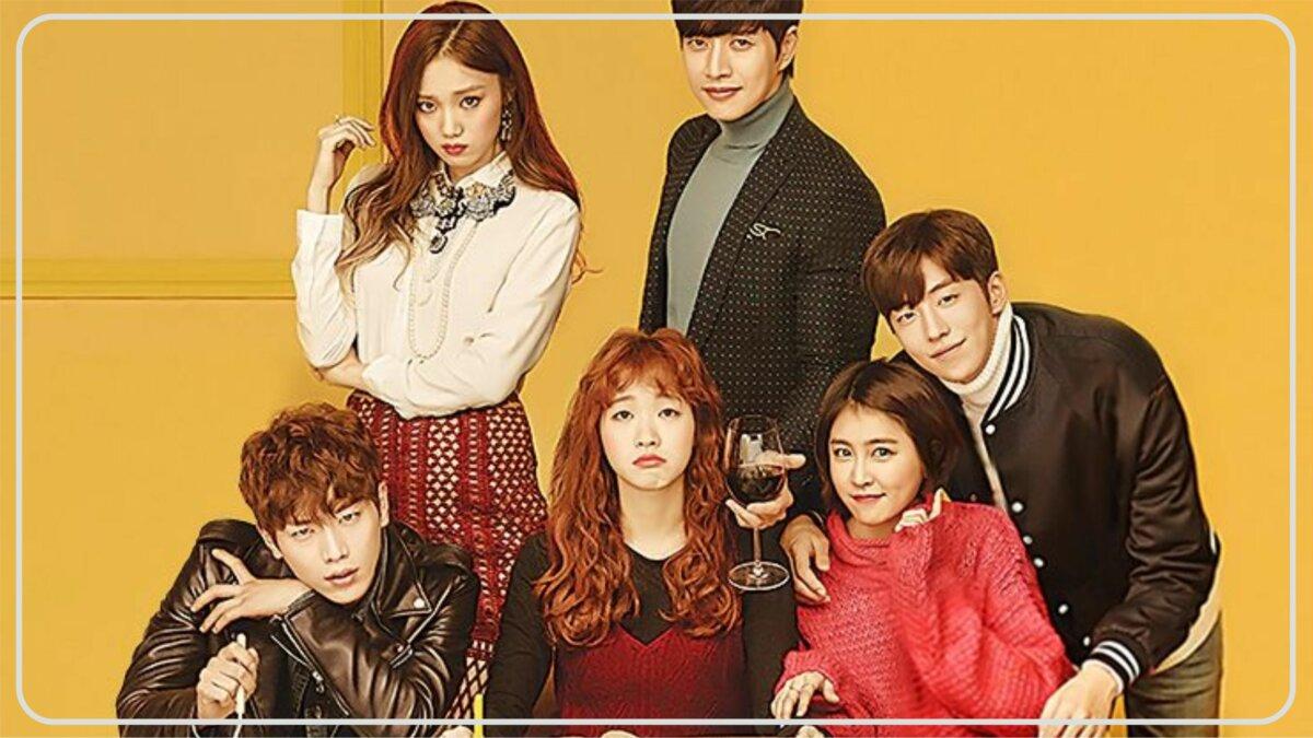 Cheese in the Trap (2016) - Drama Korea Tentang Anak Kuliahan