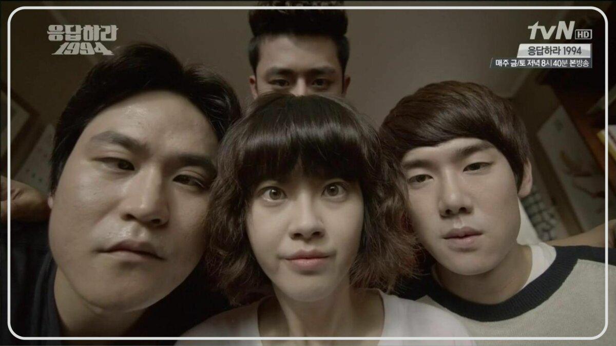 Reply 1994 (2013) - Drama Korea Tentang Anak Kuliahan