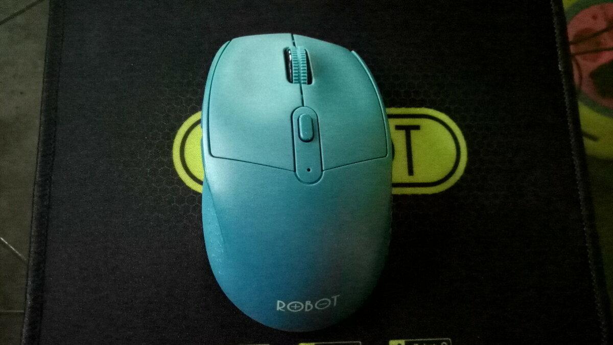 Tampak Atas Mouse Robot M320
