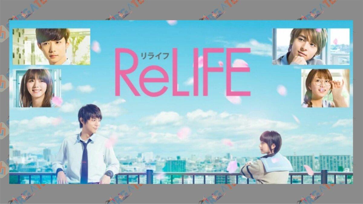 ReLife (2017) - Film Kecanggihan Teknologi Masa Depan