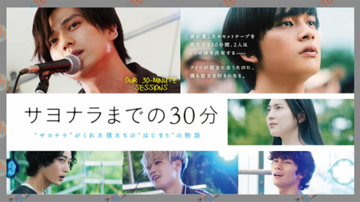 Our 30 Minutes Sessions (2020) - Film Jepang Fantasy Romance