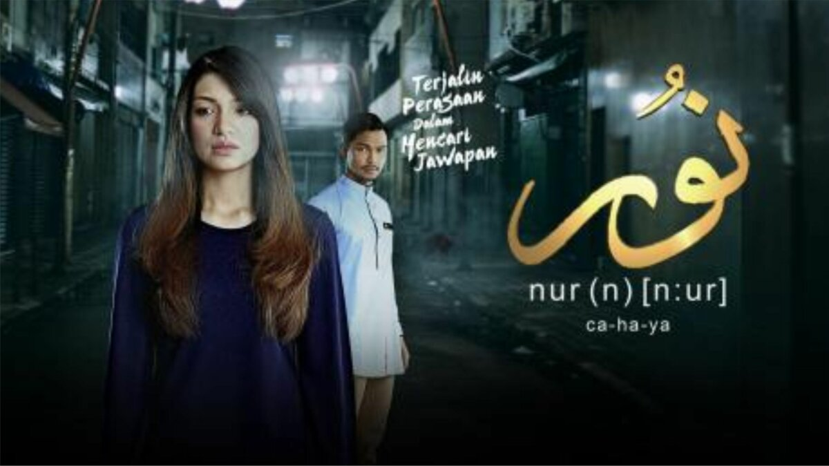 Link Nonton Drama Malaysia Nur
